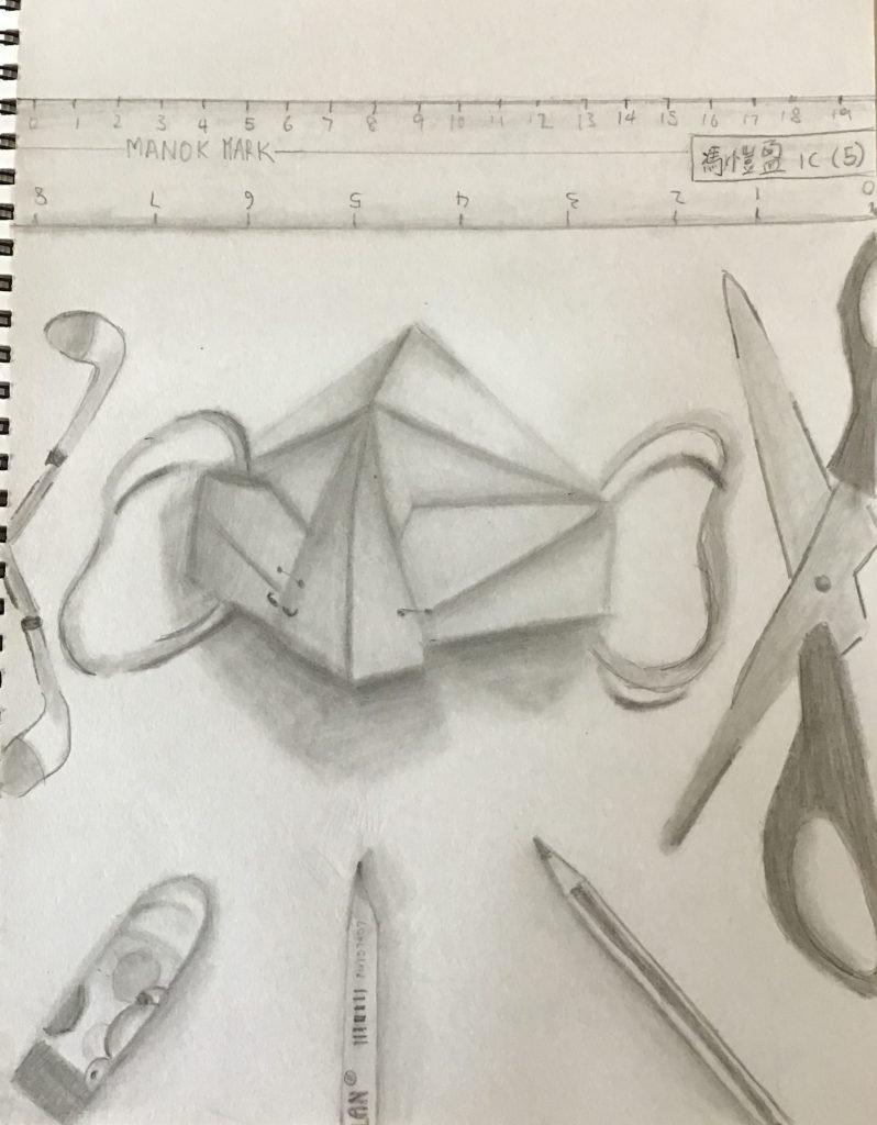 Joanna Fung, Year 8Mask drawing (Final) 2